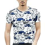 semen Homme T-Shirt Manche Courte Shirt Top Slim Fit Elastique Haut Blouse  Imprimé Floral 0be7ddc86594