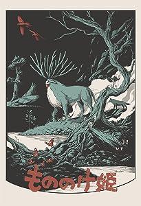 Printing Pira - Princess Mononoke Poster,The God of The Forest Studio Ghibli Anime Poster (11x17)