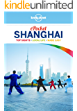 Lonely Planet Pocket Shanghai (Travel Guide)