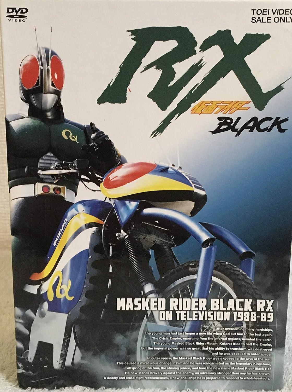 仮面ライダーBLACK RX B00D3ZPU22 DVD全4巻セット B00D3ZPU22, 東白川郡:a76bc5c9 --- verkokajak.se