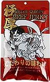 ヤガイ Nippon Quality 極厚ビーフジャーキー 100g