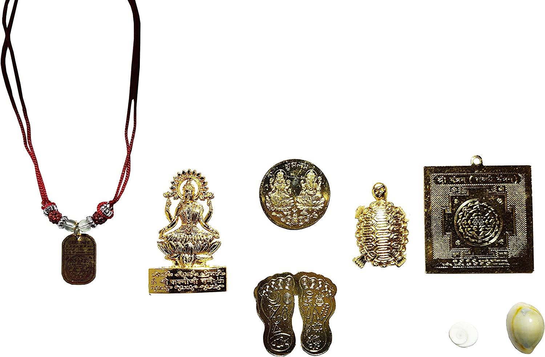 NK GLOBAL Laxmi Yantra Bo/îte Pooja Samagri D/écoratif en Laiton Idole Varsha Yantra Bonheur Succ/ès Charme Artisanat Indien Richesse Bo/îte /à Charme Hindou Cadeaux Ensemble de 7 Pcs