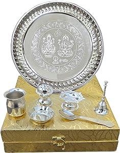 Peegli Indian Traditional Pooja Thali with Box Handcrafted German Silver Puja Thali Set of 7 Pcs Festival Ethnic Arti Thali 8.5 Inch