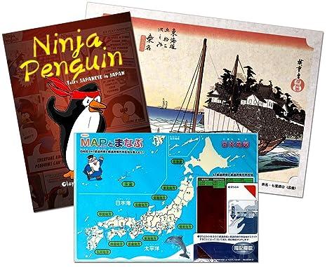 TheJapanShop Paquete de cultura japonesa para aprender ...