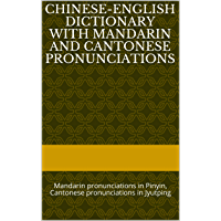 Chinese-English Dictionary with Mandarin and Cantonese Pronunciations: Mandarin pronunciations in Pinyin, Cantonese…