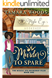 Murder to Spare (The Mystic Eye Bookshop Files Book 1)