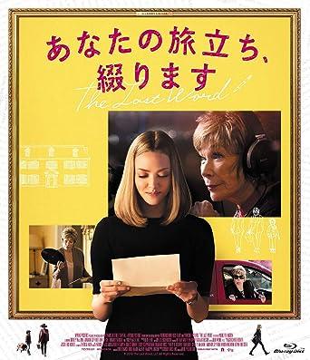 Amazon | 【Amazon.co.jp限定】...