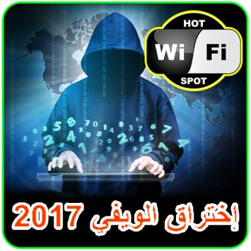 wifi password hacking apk for android