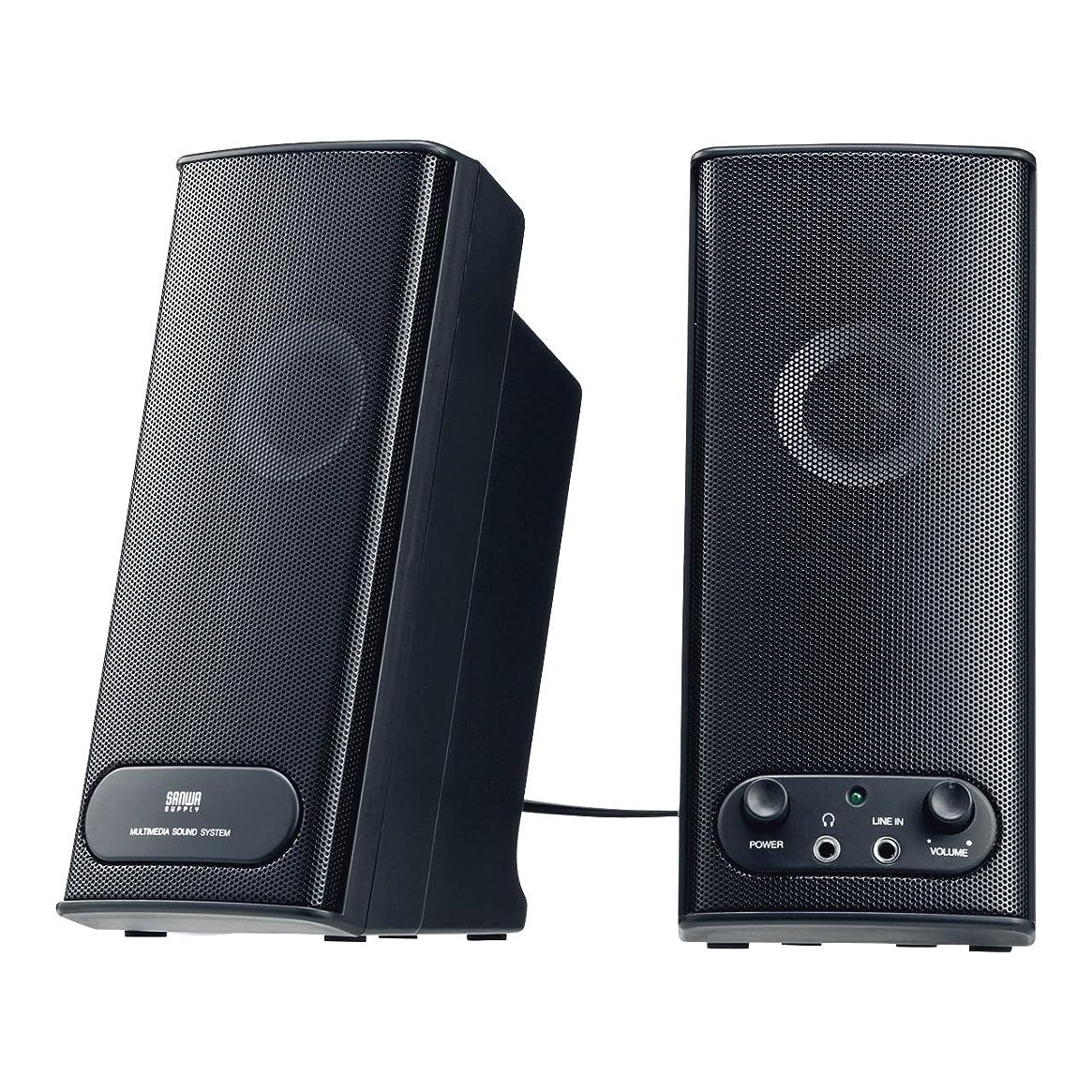 第二に緊張端ONKYO GX-70HD2 PCスピーカー/パワードスピーカーシステム WAVIO/ハイレゾ対応 ブラック GX-70HD2(B) 【国内正規品】