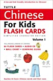 Tuttle Chinese for Kids Flash Cards Kit Vol 1 Simplified Ed: Simplified Characters [Includes 64 Flash Cards, Audio CD, Wall Chart & Learning Guide]: Simplified Character v. 1