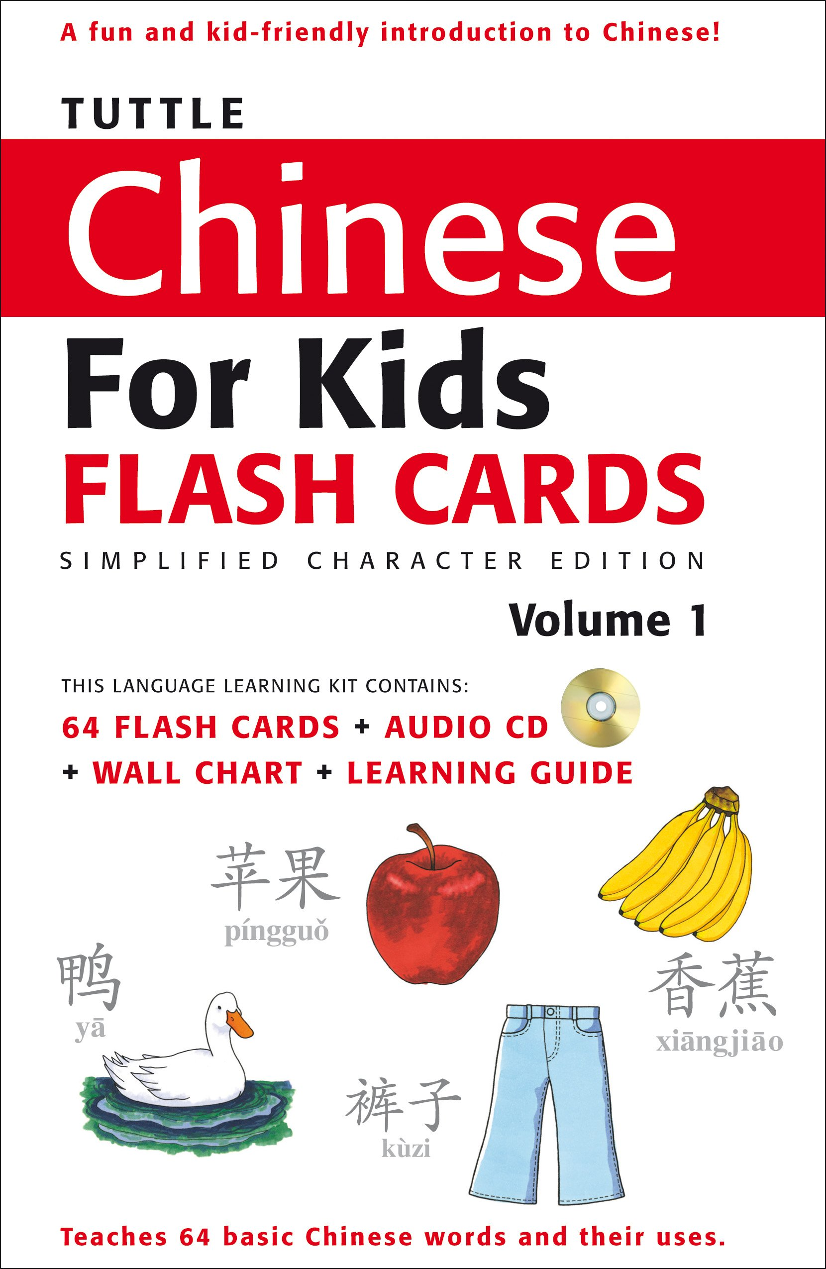 Tuttle Chinese for Kids Flash Cards Kit Vol 1 Simplified Ed: Simplified Characters [Includes 64 Flash Cards, Audio CD, Wall Chart & Learning Guide] (Tuttle Flash Cards) (v. 1)