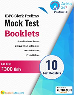 Buy competition power bankers adda monthly magazine book online at ibps clerk prelims 2017 10 mock test booklets fandeluxe Choice Image