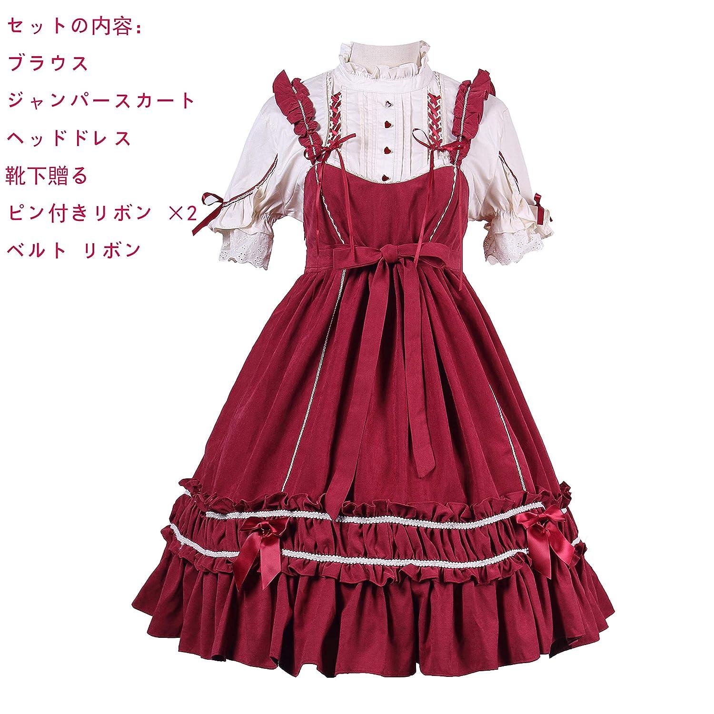 ブラック, L) 蝶結び cosplay lolita ゴスロリ ワンピース