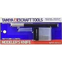 Tamiya–Cuchillo de modelismo, 74040950