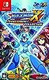 ロックマンX アニバーサリー コレクション - Switch
