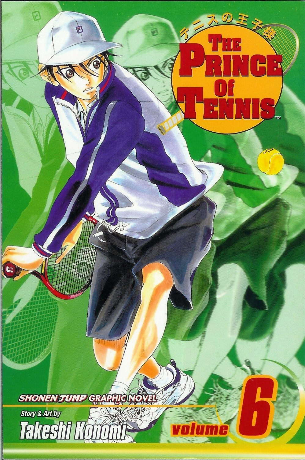 The Prince Of Tennis 6 (Volume 6 - Shonen Jump Graphic Novel MANGA) Paperback – 2005
