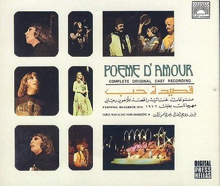 Poemes Damour Import Audio Cd Fairouz Amazoncom Music