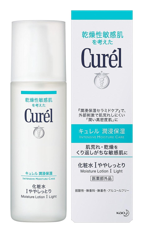 キュレル 化粧水 I (ややしっとり) 150ml