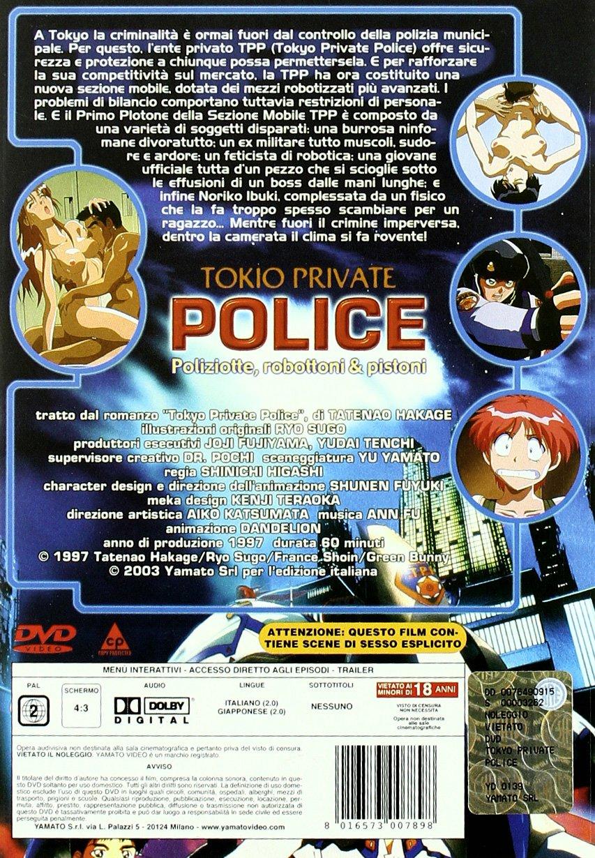 nipponico sesso DVD