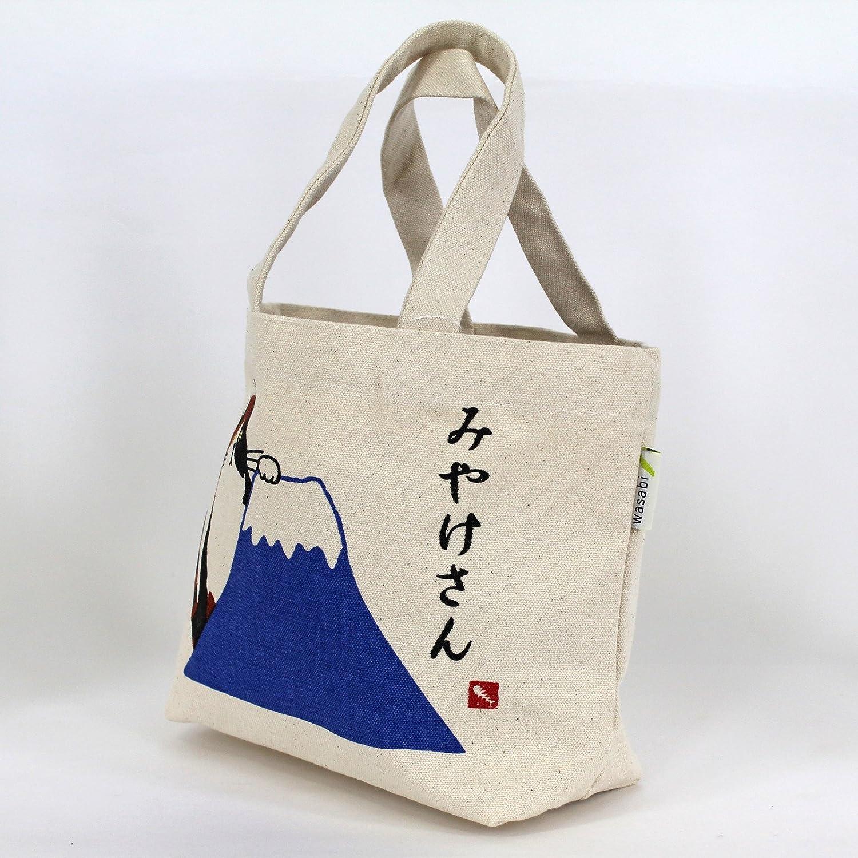 mini tote bag inside pocket CAT with Mt.Fuji natural NarumiKK Narumi