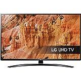 LG 55UM7450PLA 4K Ultra HD Televizyon, 55 inç (LG Türkiye Garantili)
