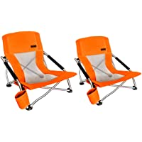 $83 » Nice C Low Beach Camping Folding Chair, Ultralight Backpacking Chair with Cup Holder & Carry Bag…