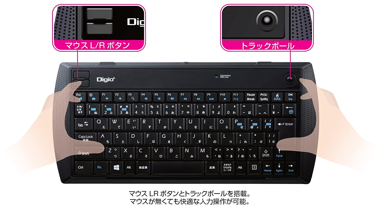 Digio2 Bluetooth キーボード トラックボール付 ブラック FKB-B241BK