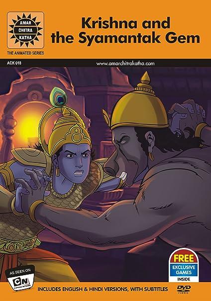 Amazon in: Buy Krishna & Symantak gem DVD, Blu-ray Online at