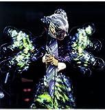Vulnicura Live