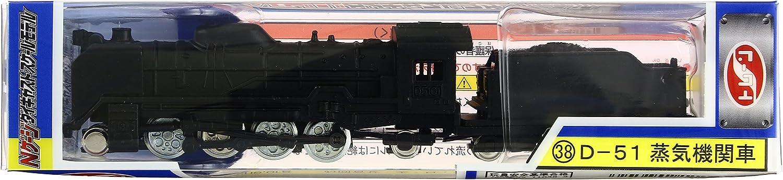 Train [New] N Gauge die-cast Scale Model No.38 D-51 steam Locomotive