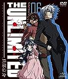 THE UNLIMITED 兵部京介 06(初回限定版) [DVD]