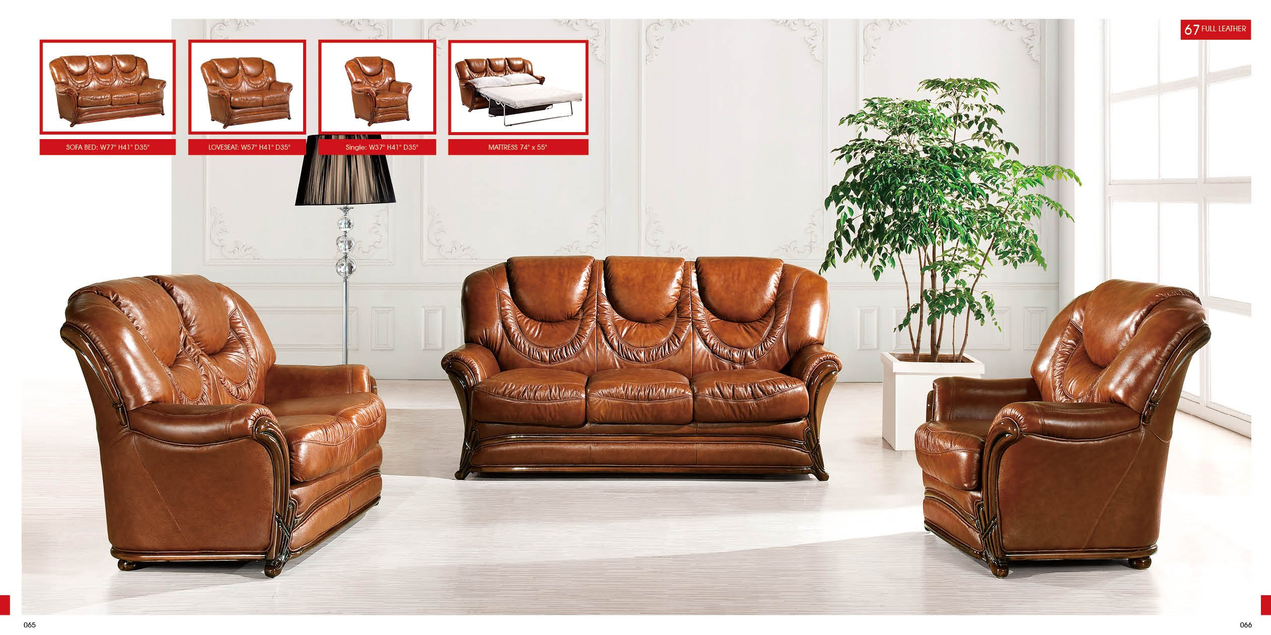 ESF Modern 67 Full Brown Italian Leather Sofa Set Classic Look by (ESF) European Style Furniture