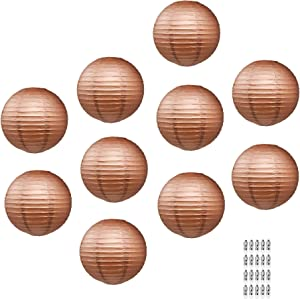 Brown Paper Lanterns Decorative Party Lanterns - Hanging Paper Lanterns with Lights - Chinese Lanterns Decorations by Mudra Crafts Round 12 Inches Pack of 10