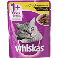 Whiskas In Gravy with Chicken Cat Food - 85g