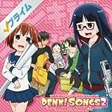 DENK!SONGS2