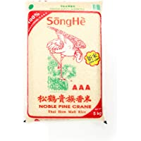 SongHe Thai New Crop Rice, 5kg