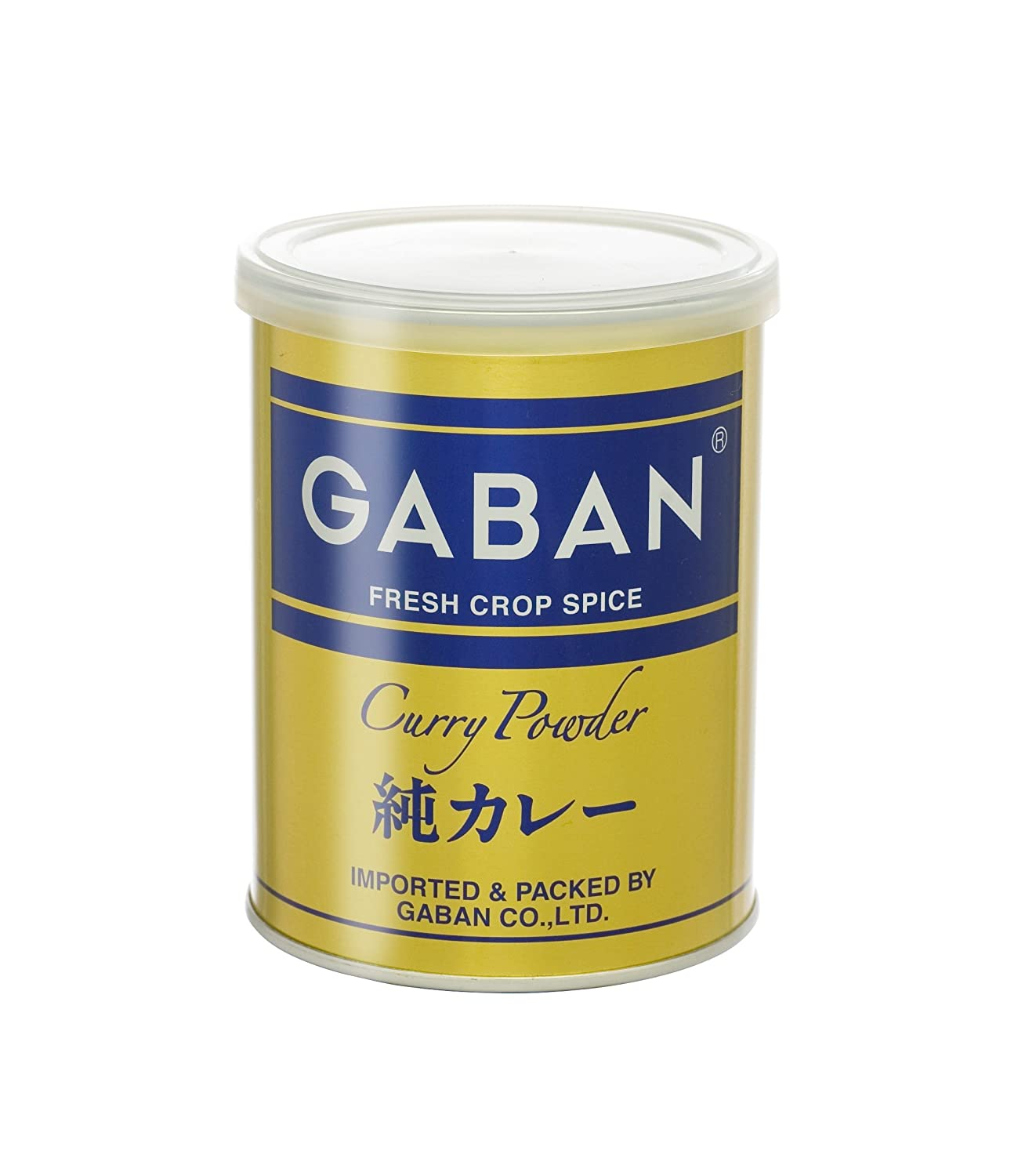 Gabin net curry powder Marquand