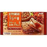 アサヒグループ食品 クリーム玄米ブラン メープルナッツ&グラノーラ 72g(2枚×2袋)×6袋