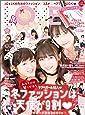 LOVE berry(ラブベリー) vol.4 (Town Mook)