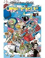 One piece: 91