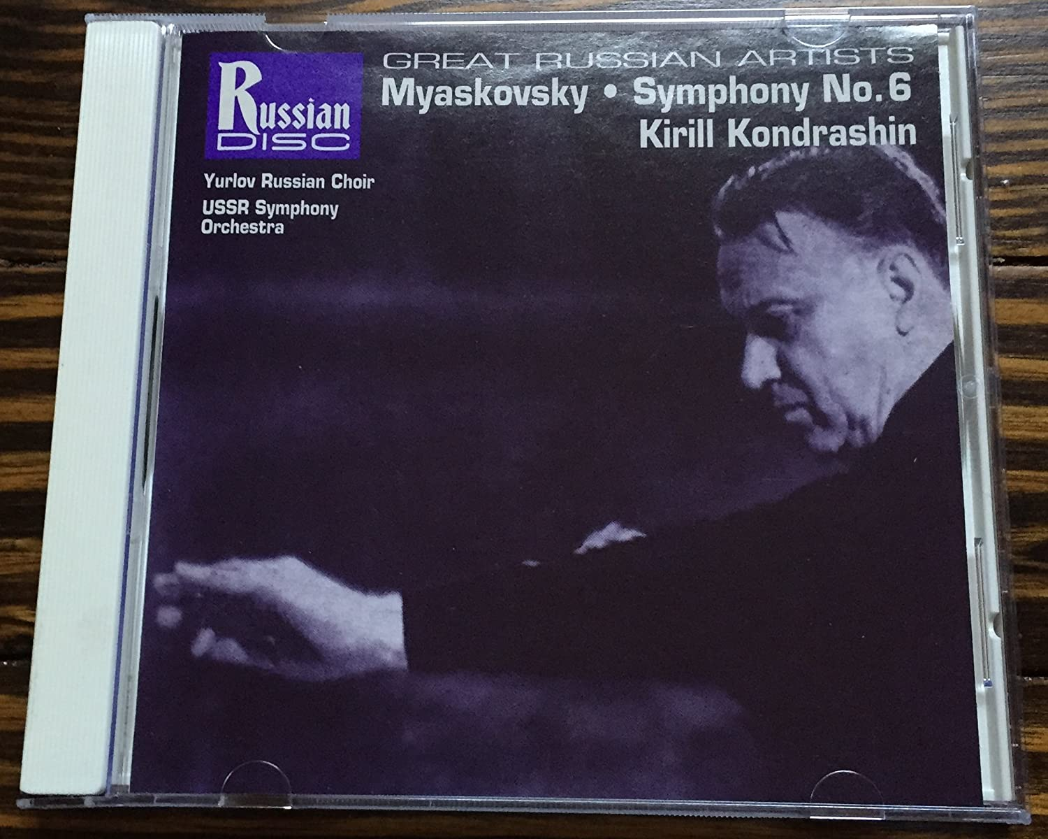 Myaskovsky: Symphony No. 6 Great Russian Artists