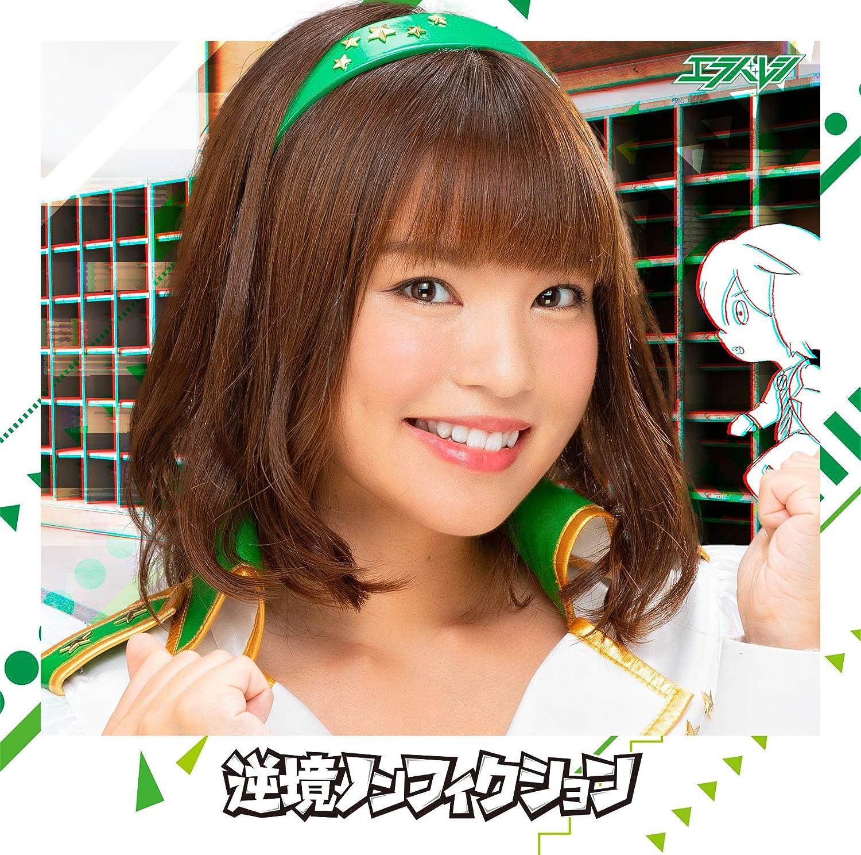 Motoki Hitomi Version