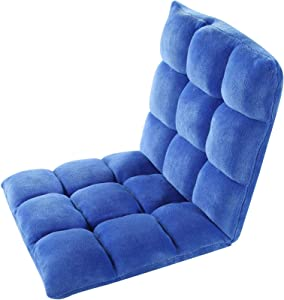 Iconic Home Lounge Adjustable Recliner Rocker Memory Foam Armless Floor Gaming Ergonomic Chair, Royal Blue