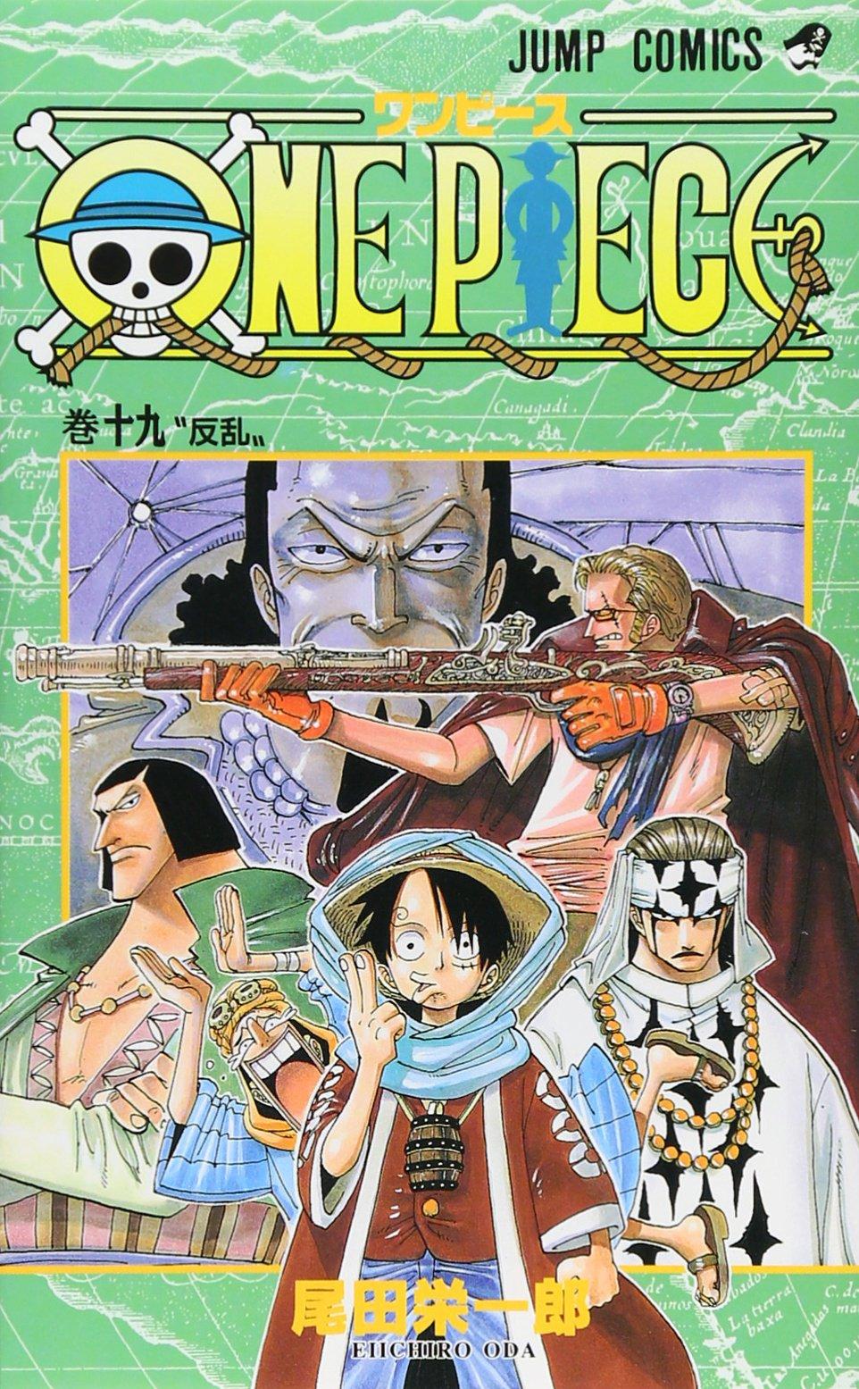 One Piece Vol 19
