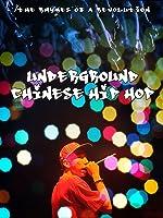 Underground Chinese Hip Hop [OV]