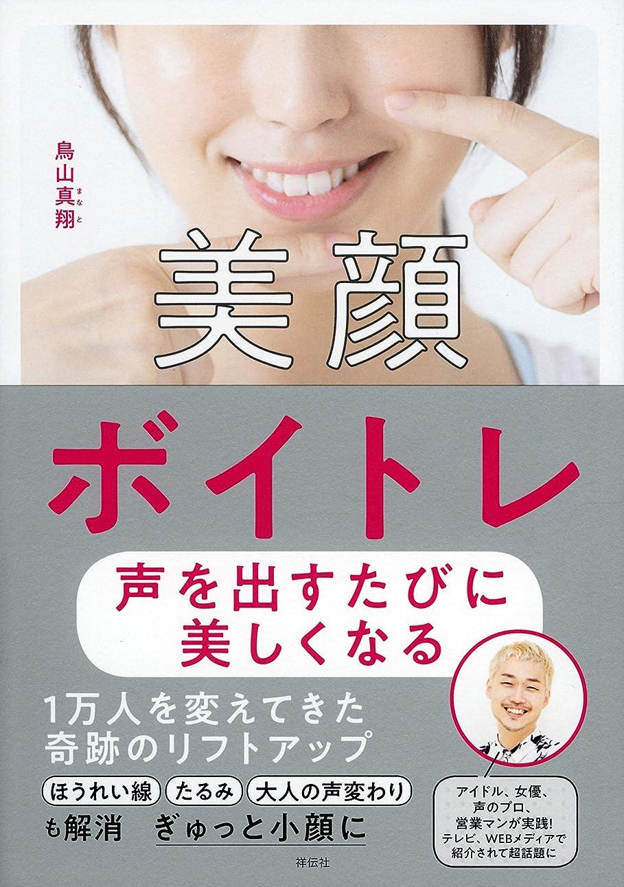 疑問に思う小麦粉シャベル都風俗化粧伝 (東洋文庫 414)
