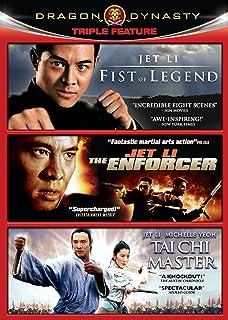 fist of legend 480p download