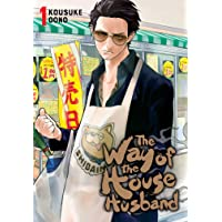 The Way of the Househusband: Volume 1