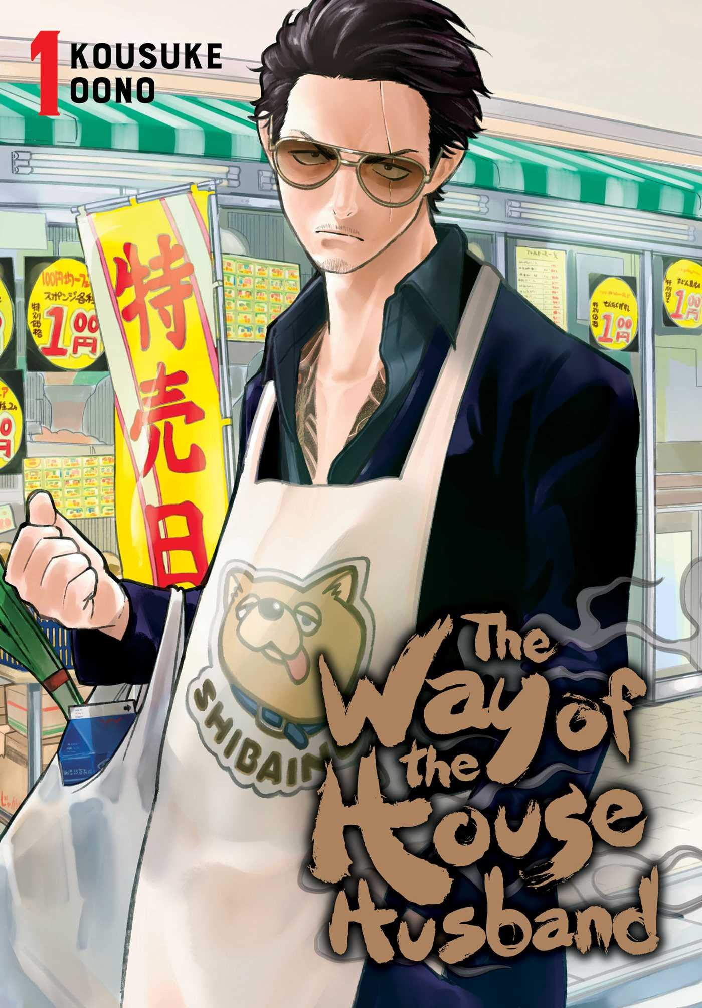 The Way of the Househusband, Vol. 1 (Volume 1): Amazon.ca: Oono, Kousuke:  Books