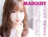 MARQUEE Vol.127